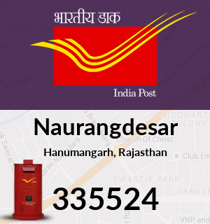 Naurangdesar Pincode - 335524