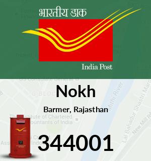 Nokh Pincode - 344001