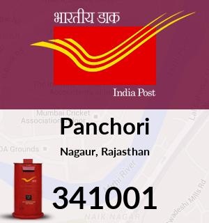 Panchori Pincode - 341001