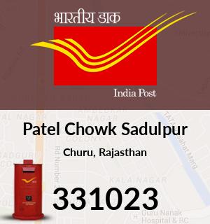 Patel Chowk Sadulpur Pincode - 331023
