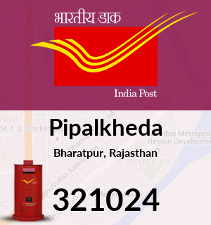 Pipalkheda Pincode - 321024