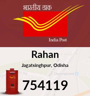 Rahan Pincode - 754119