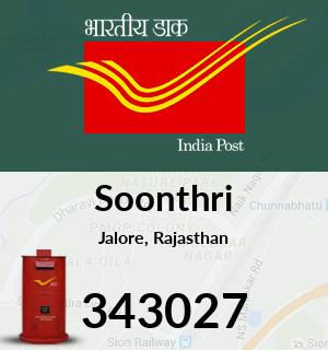 Soonthri Pincode - 343027
