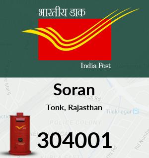 Soran Pincode - 304001