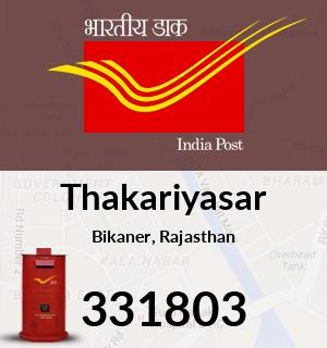 Thakariyasar Pincode - 331803