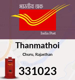 Thanmathoi Pincode - 331023