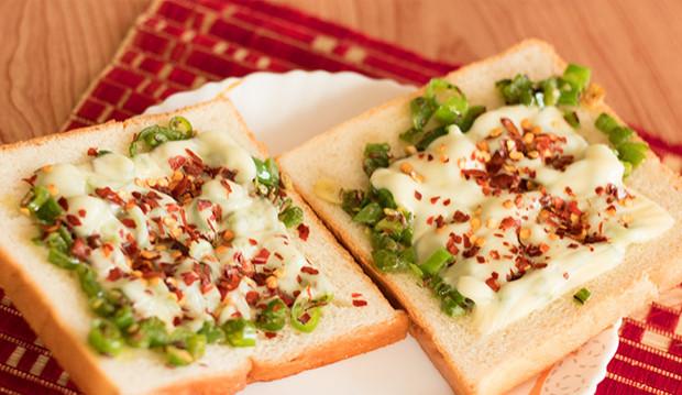 Capsicum Cheese Toast