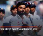 ऑस्ट्रेलिया ने भारत को 146 रनों से हराया, सीरीज 1-1 से बराबर