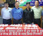 नागपुर: 19 किलो चांदी के साथ 20 साल का युवक अरेस्ट