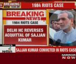 1984 anti-Sikh riots case: Sajjan Kumar gets life term