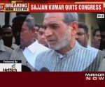 1984 anti-Sikh riots case: Sajjan Kumar writes to Rahul Gandhi, quits Congress
