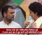लोकसभा चुनाव 2019: प्रियंका गांधी, ज्योतिरादित्य उत्तर प्रदेश में शुरू करेंगे चर्चा