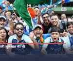 वर्ल्ड कप 2019: 22 देशों से भारत आर्मी के 8000 प्रशंसक ब्रिटेन में होंगे इकट्ठा