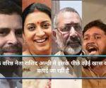 लोकसभा चुनाव 2019 : राशिद अल्वी का अमरोहा से उम्मीदवार बनने से इनकार