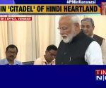 2019 Lok Sabha elections: PM Modi files nomination papers in Varanasi