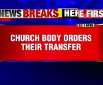 4 nuns, who protested against Bishop Franco Mulakkal, transferred