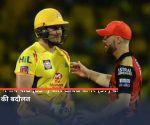 आईपीएल: चेन्नै ने हैदराबाद को 6 विकेट से हराया
