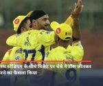 आईपीएल: चेन्नई ने बैंगलोर को 7 विकेट से दी मात