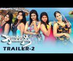 Aangal Jakkirathai Official Trailer 2 | Muruganandham G | Sangeetha | Latest Tamil Movie Trailers