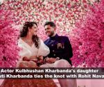 After Priyanka Chopra and Nick Jonas' wedding actor Kulbhushan Kharbanda's daughter ties the knot in Jodhpur