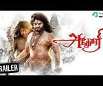 Aghori Tamil Movie | Official Trailer | Sayaji Shinde | Mime Gopi | 4 Musics | Trend Music