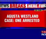 AgustaWestland Case: ED arrests alleged middleman Sushen Mohan Gupta
