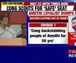 Amethi loyalist Haji Mohammad Haroon Rashid dumps Rahul Gandhi