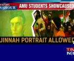 AMU administration issues show cause notice to students for organising 'Tiranga Yatra'