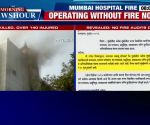 Andheri hospital fire: 6-month-old among 8 killed, many critical