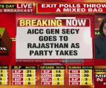 Assembly polls results 2018: AICC general secretary rushes to Rajasthan as Congress takes early lead