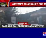 Bajrang Dal activists try to manhandle PDP MLC in Jammu