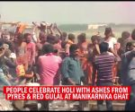 Banaras: Devotees play Holi with ashes from pyre at Manikarnika ghat