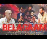 BELAGAAM   Official Trailer 2   Manoj Bakshi    upcoming movie 21 jun 2019