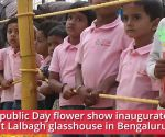 Bengaluru: Republic Day flower show inaugurated at Lalbagh glasshouse
