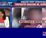 Bengaluru: Woman slits her wrist, accuses corporator of torture