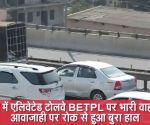 बेंगलुरु: BETPL पर वाहनों की आवाजाही पर रोक के बीच फसी एंबुलेंस