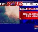 Bhiwandi: Massive fire breaks out in a godown
