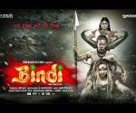 Bindi (2019) Hindi Dubbed Official Trailer [HD] -  Bharath | Inaya | Shruti Dange | Namitha