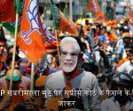 लोकसभा चुनाव: क्या BJP केरल में कर पाएगी उलटफेर?