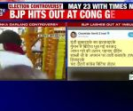 BJP alleges Priyanka Gandhi insulted former Prime Minister Lal Bahadur Shastri