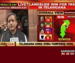 BJP loss a positive development for the country: Shashi Tharoor