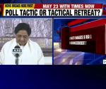 BSP chief Mayawati not to contest 2019 Lok Sabha polls