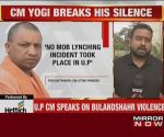 Bulandshahr violence was an accident: UP CM Yogi Adityanath