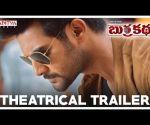 Burra Katha Theatrical Trailer || Aadi, Mishti Chakraborthy, Naira Shah |Diamond Ratnababu