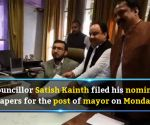 Chandigarh: BJP leader turns rebel, files nomination for mayor as an independent