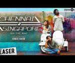 Chennai 2 Singapore Official Teaser   Gokul Anand, Anju Kurian   Ghibran