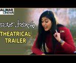 College Poragallu Movie Theatrical Trailer || Shalimarcinema