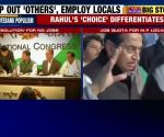 Congress announces new employment scheme for Madhya Pradesh