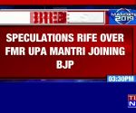 Congress leader Jitin Prasada avoids media over joining BJP
