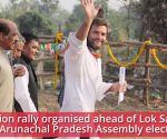 Congress president Rahul Gandhi to hold election rally in Itanagar